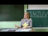 Знакомство с командой Injuv. Елизавета Миль