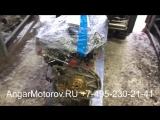Двигатель Форд Фокус Фиеста Си Макс 1.6Ti-VCT hxjb hxja Отправлен в Томск