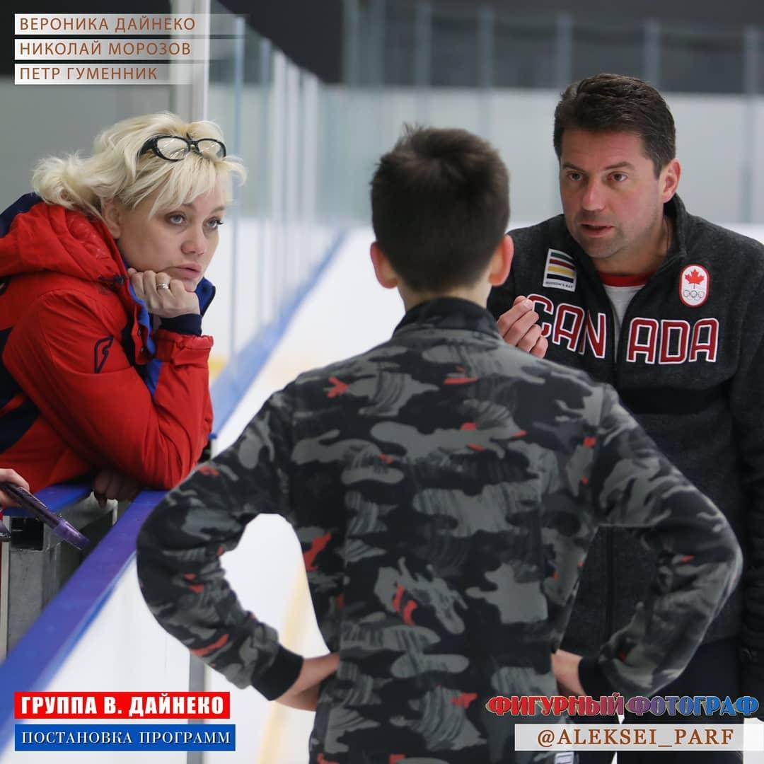 Николай Морозов - Страница 20 TrzwbRodINg