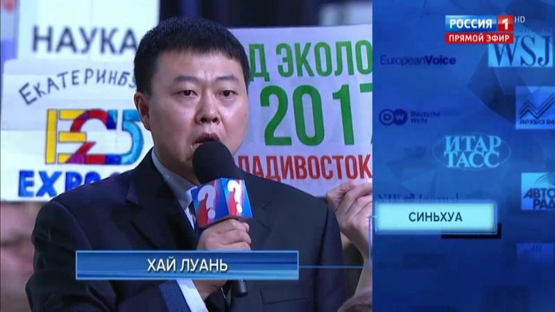 Путин развитие отношений с Китаем имеет общенациональный консенсус