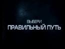 Na samom dele 20 11 x 05 57 new Цурканова