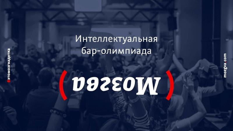 Мозгва в Обнинске