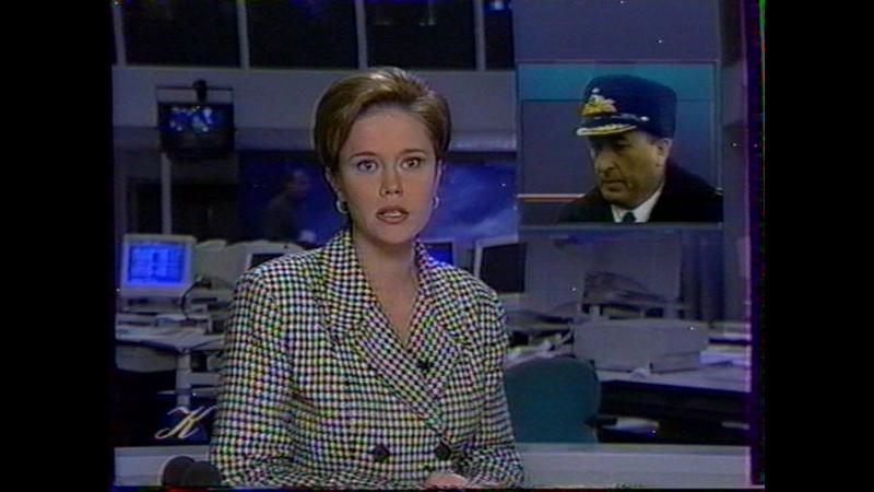 Окончание «Вестей» (Культура, 08.12.1997)