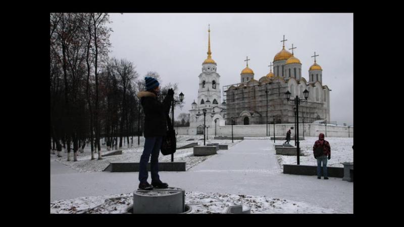 Владимир-2009. Фотофестиваль.