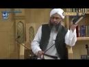 Убеждения шиитов: «Коран неполный» | Шейх Мумтаз уль-Хак |