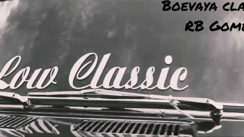 Boevaya classica RB Gomel