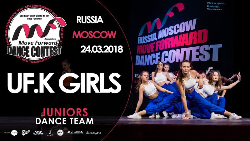 UF.k Girls | TEAM JUNIORS | MOVE FORWARD DANCE CONTEST 2018 [OFFICIAL 4K]