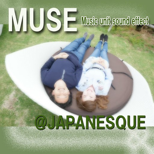 Muse альбом MUSE@JAPANESQUE