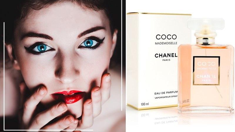 Chanel Coco Mademoiselle / Шанель Коко Мадмуазель - обзоры и отзывы о духах