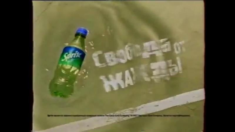 Анонсы и рекламный блок (РЕН-ТВ, 14.03.2007) 7