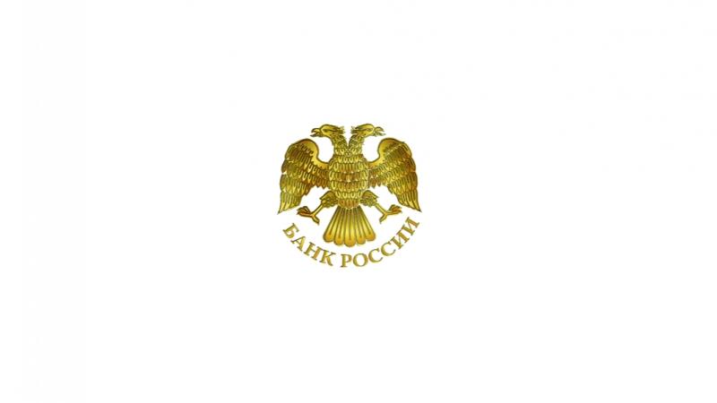 Гознак ответил на претензии по купюре с «полуостровом» (14.10.2017)
