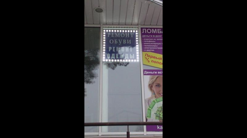 Световой короб с открытыми светодиодами от компании Производство рекламы - видео