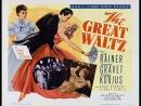 The Great Waltz (El Gran Vals) (1938) (Español)