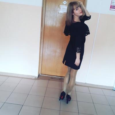 Екатерина Шереметьева