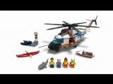 Lego City Береговая Охрана
