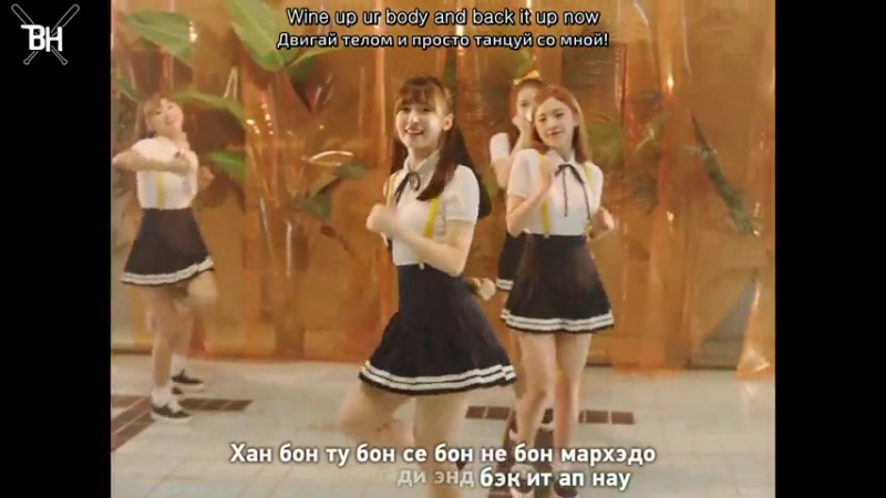 OH MY GIRL - Listen to my word (A-ing) (Feat. SKULLHAHA)[KARAOKE] (рус. саб)