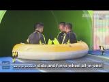 Удивительный Китай: вертящийся аквапарк, пассажирский беспилотник и стеклянный мост