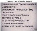 Илья Тынянкин фото #20