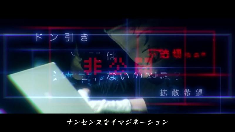 [jrokku] R-Shitei - Kiseichuu [規制虫]