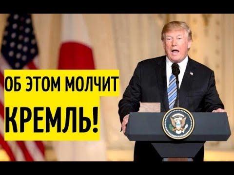 Это было ЖЁСТКО! Cхватка русских и американцев произошла в Сир.ии! Срочное заявление Трампа!