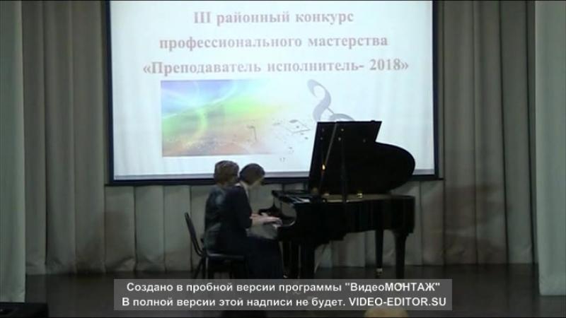 Н. Смирнова