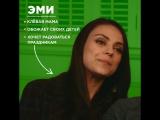 ОЧЕНЬ ПЛОХИЕ МАМОЧКИ 2 | Мила Кунис (Эми) и Кристин Барански (Рут)