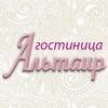 Гостиница АЛЬТАИР, Краснодар 8(918)6666-111