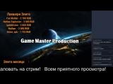 Видео прохождения, обзоры игр, летсплеи  live