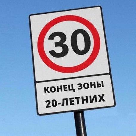 Афиша Сергиев Посад Праздник-праздник