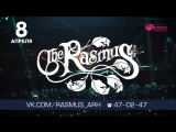 The Rasmus - 8 апреля в Архангельске