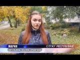 Россия 24. Ты бездушная скотина если не плакал на этом моменте!