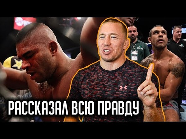Как обмануть USADA и пройти допинг тест UFC