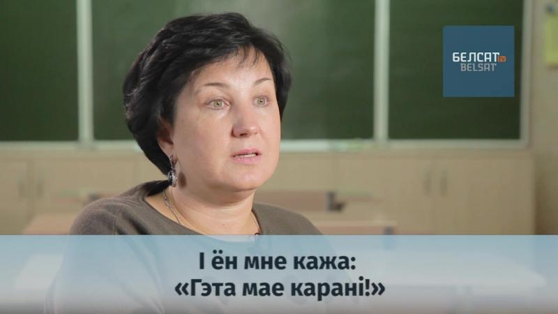 Алена Панкратава: Сумна працаваць дзеля грошай, мусіць быць захапленне на ўсё жыццё