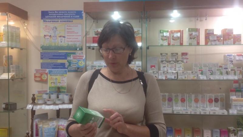 Отзыв о препарате Нуксен на основе черного ореха