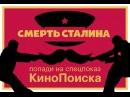 Видео к сериалу Готэм 2014 Трейлер сезон 1 русский язык