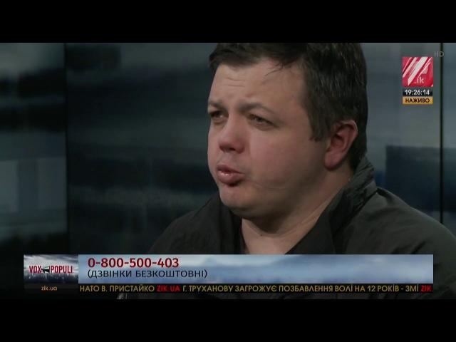 Семен Семенченко Мафія захопила державні органи влади і використовує країну для збагачення Семенченко