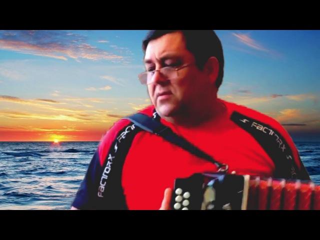 Не рви мне душу, наливай!╰❥ Потрясающая песня под гармонь о любви! A song for the accordion of love!