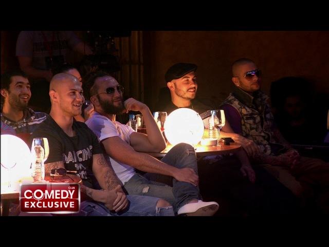 Comedy Club Exclusive 48 выпуск