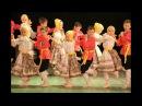 Детский танец кадриль. Материал с семинара-практикума Роот З.Я.