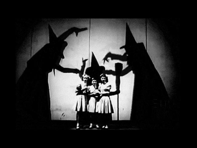 [FREE] GHOSTEMANE X SUICIDE BOYS X XXXTENTACION TYPE BEAT - BLAIR WITCH