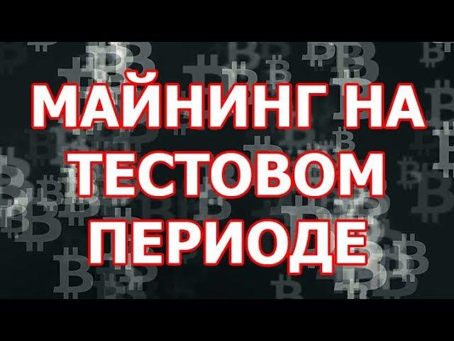 ХОСТИНГИ МАЙНЯТ БЕСПЛАТНО? - sudo ./hack.sh