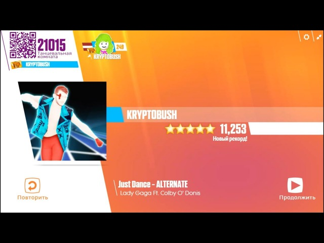 Just Dance Now - Just Dance (Alternate) by Lady Gaga Ft. Colby O' Donis [5 stars]