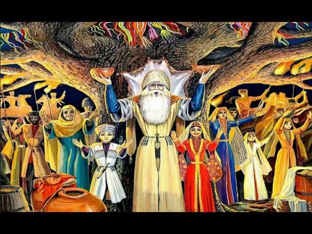 Хъуромэ - Circassian Christmas chant and music