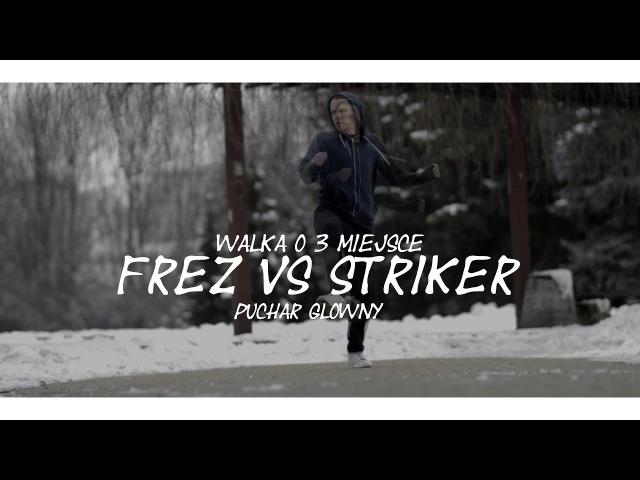 X Edycja Ligi Jumpstyle Polska | FreZ vs Striker | Puchar Główny | Walka o 3 miejsce