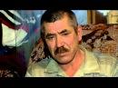 «Турецкий гамбит». Возвращение сына