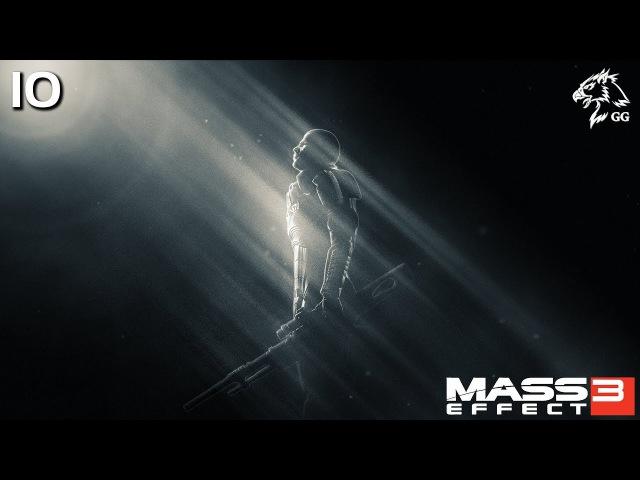 Прохождение Mass Effect 3. Часть 10 - Клуб «Чистилище» и «Бласто 6: Соучастники»
