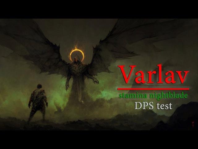 Stamina nightblade   DPS Test   52k