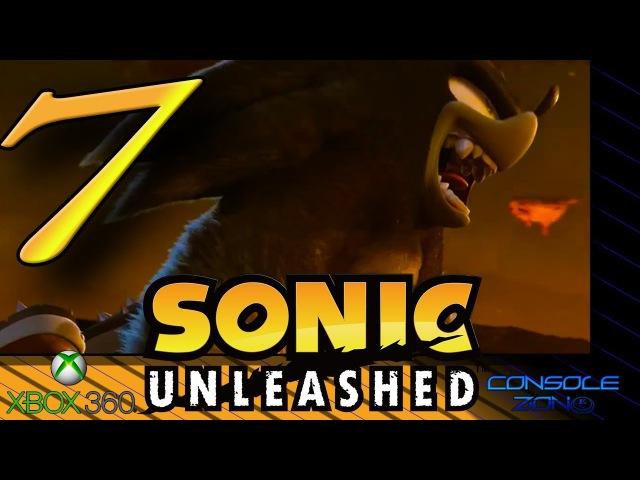 Sonic Unleashed (Xbox 360 / PS3) - 7 часть прохождения игры (ФИНАЛ)