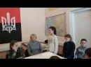 Діти Луганщини на штабі ДР ОУН