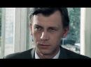 Снег в июле 2 я серия Одесская киностудия 1984